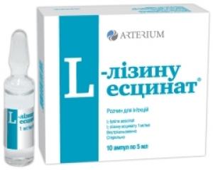 L-лизина эсцинат: аналоги и заменители препарата в Украине, цены ...