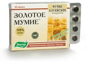 мумиё в таблетках инструкция по применению цена в днепропетровске