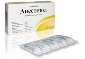 Анестезол: інструкція для медичного застосування, опис, показання, протипоказання, наявність в аптеках. Де придбати препарат Ане