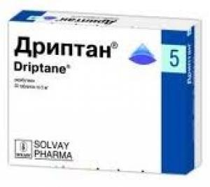 дриптан инструкция по применению цена в украине - фото 4