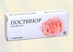 постинор инструкция цена в днепропетровске - фото 9