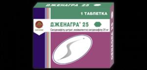 дженагра инструкция - фото 7
