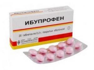 ибупрофен инструкция по применению цена в днепропетровске - фото 10