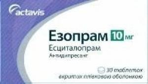 эзопрам инструкция по применению отзывы - фото 6