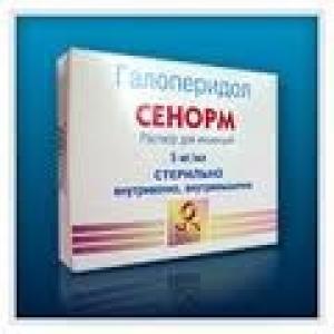 Галоперидол сенорм инструкция