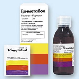 Лекарственный препарат grupo uriach триметабол «очень-очень.