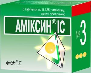 Амиксин инструкция по применению цена в украине.