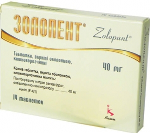 Золопент: аналоги и заменители препарата в украине, цены на них.